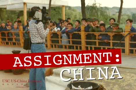 Assignment China Poster